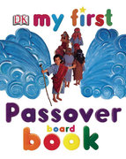 My First Passover Board Book 2nd edition 9780756609818 075660981X