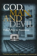 God, Man and Devil 1st Edition 9780815627876 0815627874
