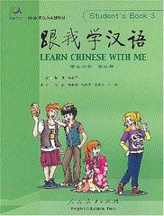 Learn Chinese with Me, Book 3 1st Edition 9787107177194 7107177192