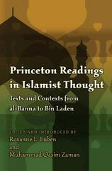 Princeton Readings in Islamist Thought 0 9780691135885 0691135886