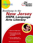 Roadmap to the New Jersey HSPA Language Arts Literacy 0 9780375764035 0375764038