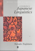 Introduction to Japanese Linguistics 1st edition 9780631198567 0631198563