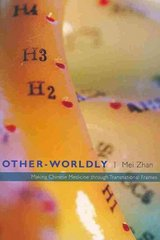 Other-Worldly 1st Edition 9780822343844 0822343843