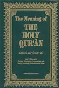 The Meaning of the Holy Quran 10th Edition 9781590080160 1590080165