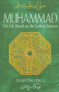 Muhammad 5th edition 9781594771538 1594771537