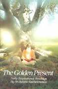 The Golden Present 0 9780932040305 0932040306