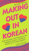 Making Out in Korean 0 9780804835107 0804835101