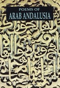 Poems of Arab Andalusia 0 9780872862425 0872862429
