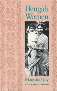 Bengali Women 1st Edition 9780226730431 0226730433