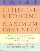 Chinese Medicine for Maximum Immunity 1st Edition 9780609802731 0609802739