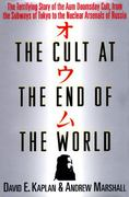The Cult at the End of the World 0 9780517705438 0517705435