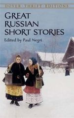 Great Russian Short Stories 1st Edition 9780486429922 048642992X
