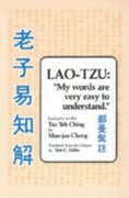 Lao Tzu: My Words Are Very Easy to Understand 2nd Edition 9780913028919 0913028916