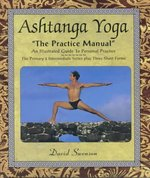 Ashtanga Yoga the Practice Manual 2nd Edition 9781891252082 1891252089