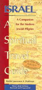 Israel - A Spiritual Travel Guide 2nd edition 9781580232616 1580232612