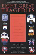 Eight Great Tragedies 1st Edition 9780452011724 0452011728