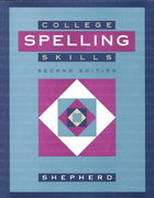 College Spelling Skills 2nd edition 9780395753897 0395753899