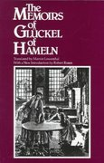Memoirs of Gluckel of Hameln 0 9780805205725 0805205721