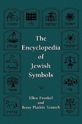 The Encyclopedia of Jewish Symbols 0 9780876685945 0876685947