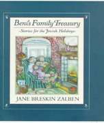 Beni's Family Treasury for the Jewish Holidays 0 9780805058895 0805058893