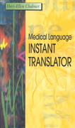 Medical Language Instant Translator 2nd edition 9780721685823 072168582X
