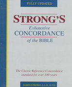 Strong's Exhaustive Concordance of the Bible 0 9780529072351 0529072351