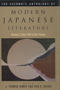 The Columbia Anthology of Modern Japanese Literature 0 9780231138048 0231138040