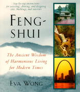 Feng-Shui 1st edition 9781570621000 1570621004