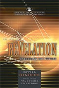 The Book of Revelation 1st Edition 9780899578101 0899578101