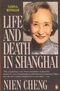 Life and Death in Shanghai 0 9780140108705 014010870X