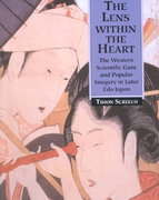 The Lens Within the Heart 2nd Edition 9780824825942 0824825942