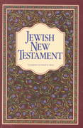 Jewish New Testament 0 9789653590069 9653590065