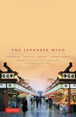 The Japanese Mind 1st Edition 9781462900510 1462900518