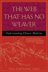The Web That Has No Weaver 1st Edition 9780809228409 0809228408