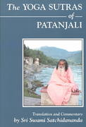Yoga Sutras of Patanjali 1st Edition 9780932040381 0932040381