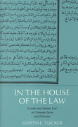 In the House of the Law 1st edition 9780520224742 0520224744