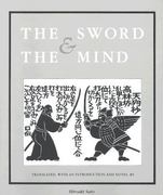 The Sword and the Mind 0 9780879512569 0879512563