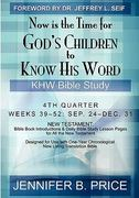 Now Is the Time for God's Children to Know His Word 0 9781439202371 1439202370