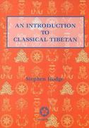An Introduction to Classical Tibetan 2nd edition 9789745240391 9745240397