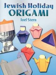 Jewish Holiday Origami 0 9780486450766 0486450767