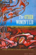 The Other Women's Lib 0 9780824834531 0824834534