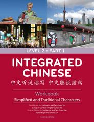 Integrated Chinese 3rd Edition 9780887276835 0887276830