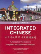 Integrated Chinese 3rd Edition 9780887276859 0887276857