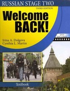 Russian Stage Two - Welcome Back! 3rd Edition 9780757563430 0757563430