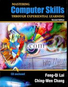 Mastering Computer Skills Through Experiential Learning 2nd edition 9780757565243 0757565247