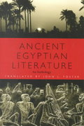Ancient Egyptian Literature 1st Edition 9780292725270 0292725272