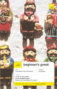 Teach Yourself Beginner's Greek 2nd edition 9780071424318 0071424318