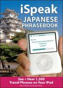 iSpeak Japanese Phrasebook (MP3 CD + Guide) 1st edition 9780071492973 0071492976