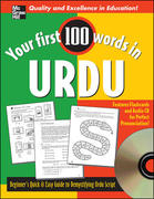 Your First 100 Words In Urdu (E-Book) 1st edition 9780071498739 0071498737