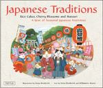 Japanese Traditions 1st edition 9784805310892 4805310898